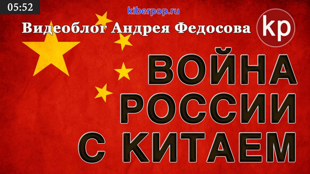 перед использованием война с китаем неизбежна пенопласта ацетоне