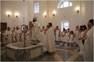 фото: Крещение в баптистерии