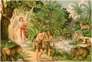 Изгнание Адама и Евы из рая после грехопадения