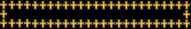Православный чат