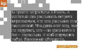 Из безбожника в православные священники 3
