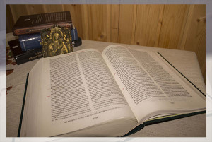 Исповедание веры