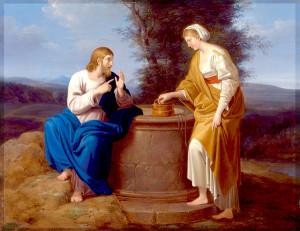 Разговор Христа и самарянки