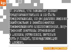 Н. Скуратовская